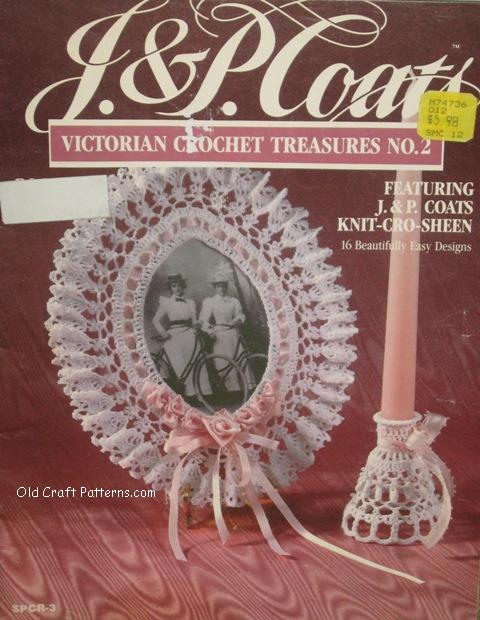 vintage victorian crochet