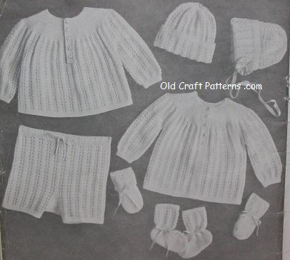 eyelet wardrobe for baby