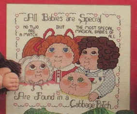 cabbage patch kids patterns