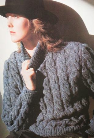 aran polo pullover